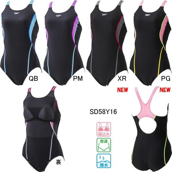 スピード(SPEEDO)女性用 フィットネス水着 ウイメ...