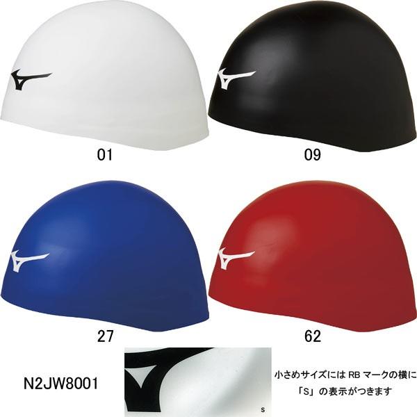 ミズノ(MIZUNO)GX-SONIC HEAD PLUS シリコンキャ...