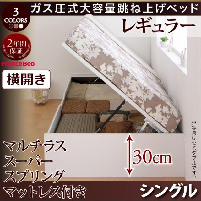 ベッド シングル 跳ね上げ式 収納 ベット ベッド...
