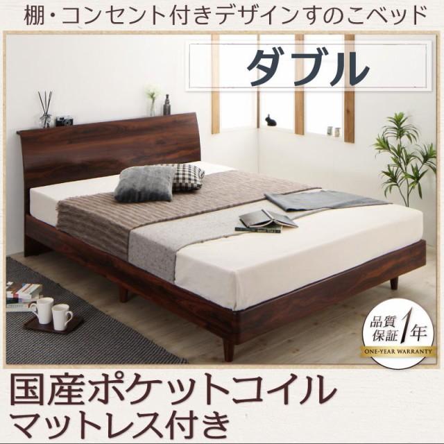 桐 すのこベッド ベッドフレーム マットレスセッ...