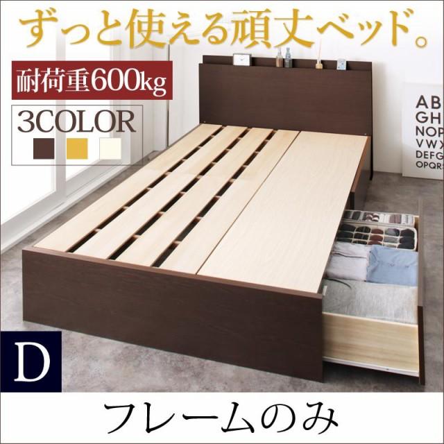 コンセント付き ベッド ダブルベッド ベッドフレ...