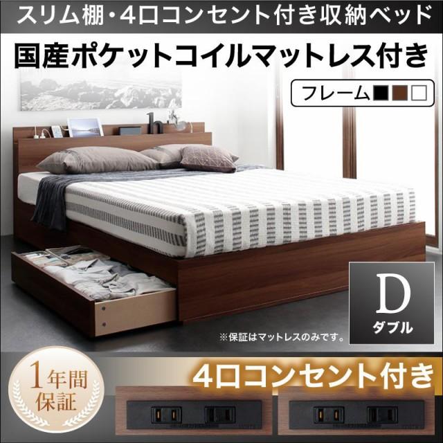 収納ベッド ダブル ベッドフレーム マットレスセ...