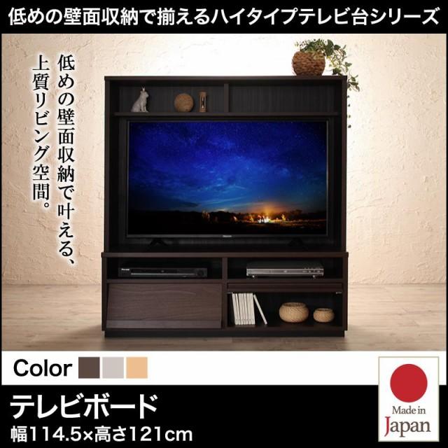 低めで揃える壁面収納 テレビボード