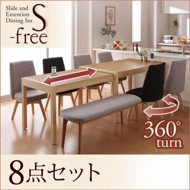 伸長式ダイニングテーブルセット 8点セット(テー...