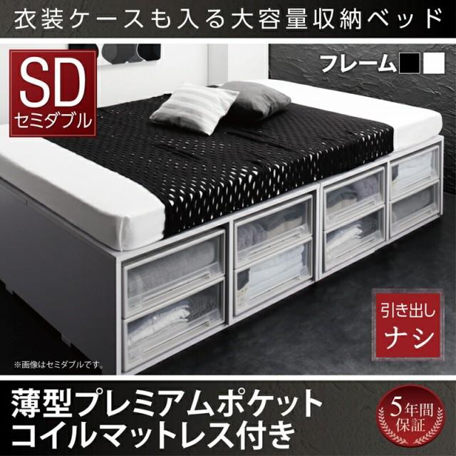 大容量収納ベッド ベッドフレーム マットレスセッ...