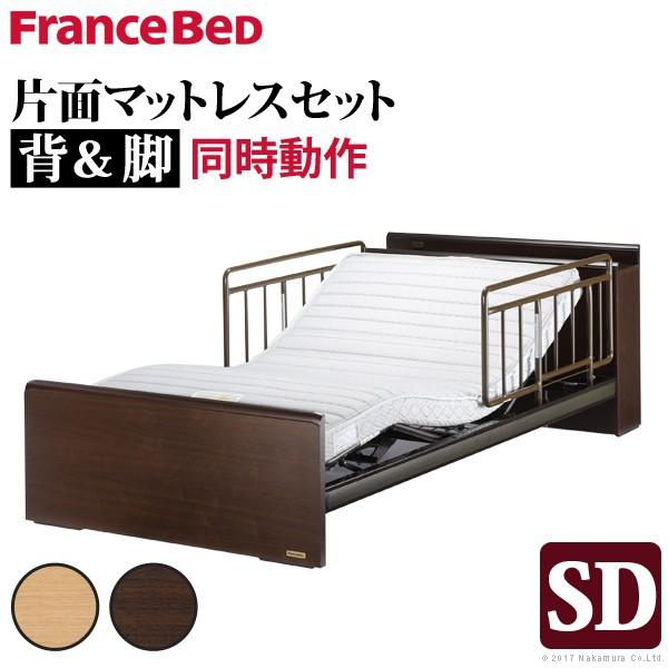 電動ベッド リクライニング セミダブル 電動リク...