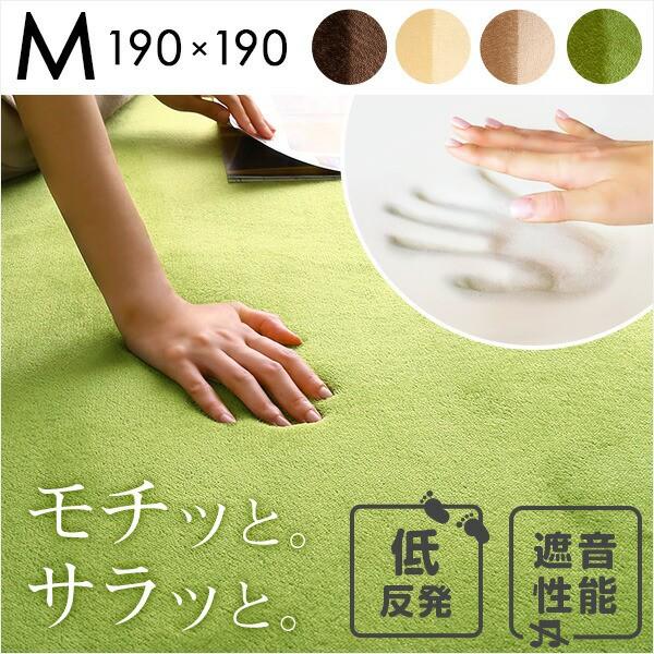 ラグ マット カーペット Mサイズ 190×190cm 正方...