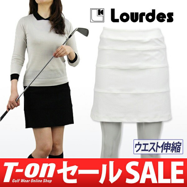 【50%OFFセール】ルールド Lourdes スカート ゴ...