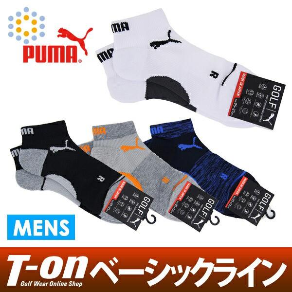 アンクル丈ソックス メンズ プーマゴルフ PUMA・P...