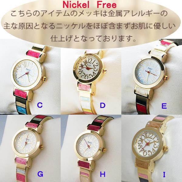 buy online deeae 9fe83 ポスト投函発送 ニッケルフリー NCM-074 マカロン ボーダー ...
