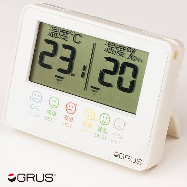 【ポスト投函発送】デジタルポータブル温湿度計 G...