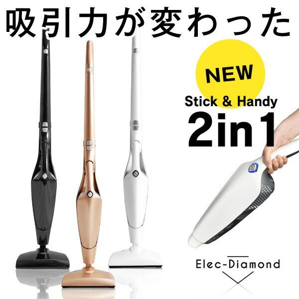 【送料無料】2in1 コードレス 掃除機  スティック...