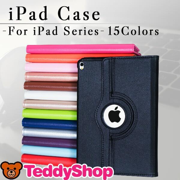 iPad Pro 10.5 ケース 2017 カバー mini4 mini iP...