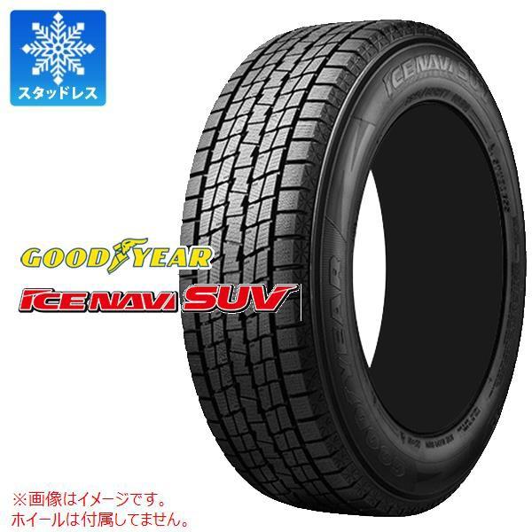 2本〜送料無料 255/55R18 109Q XL グッドイヤー ...