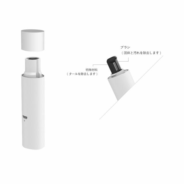 電子タバコ 葉タバコ FireBoy アイコス 専用 電動...