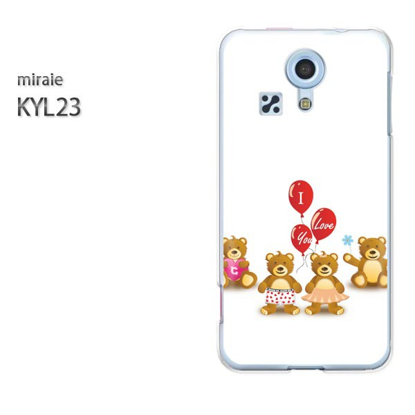 DM便送料無料【au miraie (ミライエ) KYL23ケース...