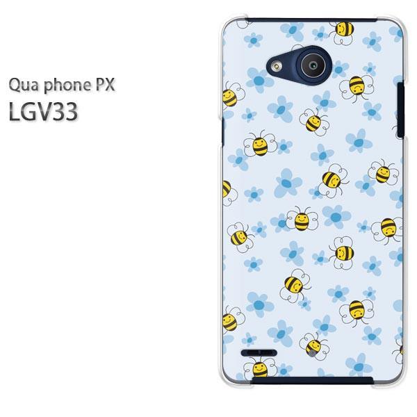 DM便送料無料!au Qua Phone PX スマホケーススマ...