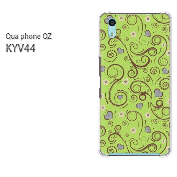 Qua Phone QZ KYV44 ケース ハードカバー プリン...