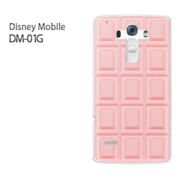 DM便送料無料【docomo Disney Mobile DM-01Gケー...