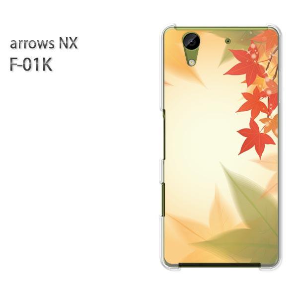 ゆうパケ送料無料 スマホケース ハード arrows NX...