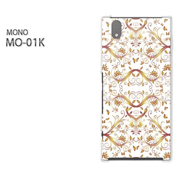 DM便送料無料スマホケース ハード MONO MO-01Kク...