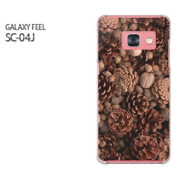 Galaxy Feel SC-04J ケース ハード スマホ DM便送...