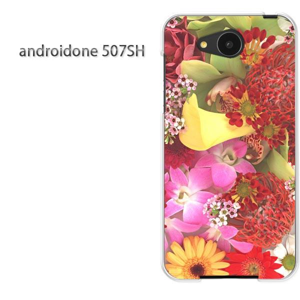 DM便送料無料 simフリー android one 507SHアンド...