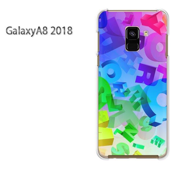 ゆうパケ送料無料 スマホケース galaxya82018 ク...