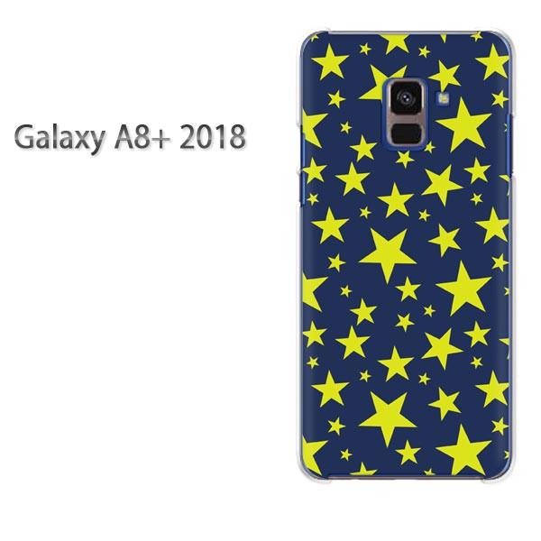 ゆうパケ送料無料 スマホケース galaxya8plus ク...