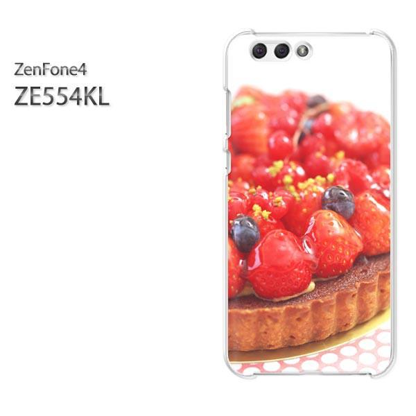 DM便送料無料スマホケース ハード ZenFone4 ZE554...