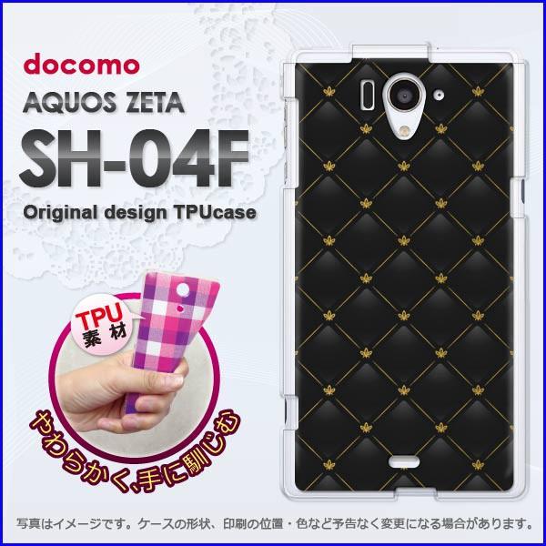 DM便送料無料★TPUソフトケース★docomo AQUOS ZE...