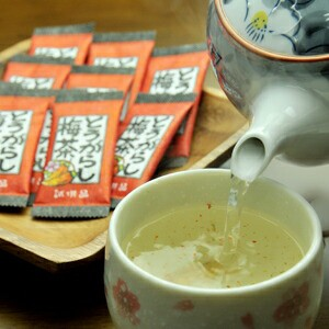 とうがらし梅茶 72パック(24袋×3個入り)/送料...
