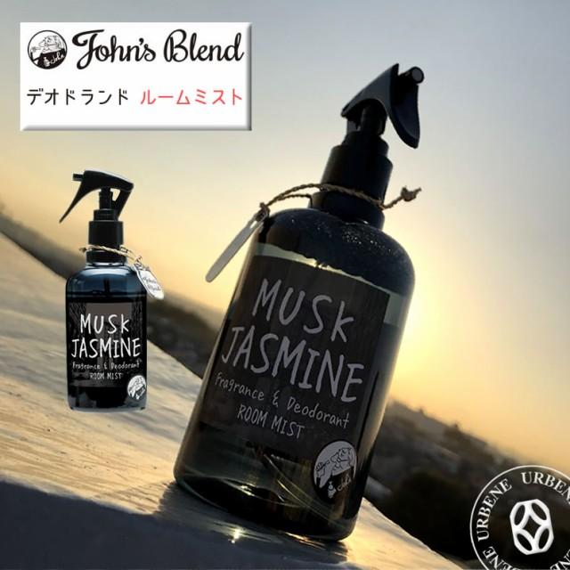 John's Blend Room Mist (oa-jon-8-1) ジョンズブ...