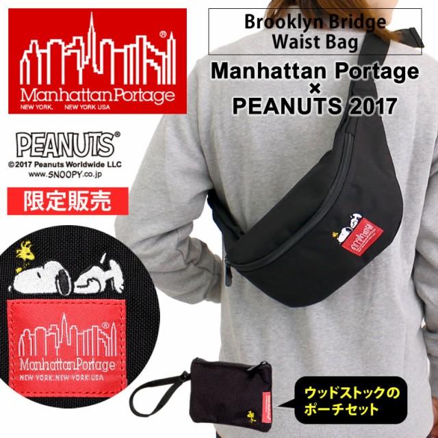 【ポーチ付き】マンハッタンポーテージ スヌーピ...