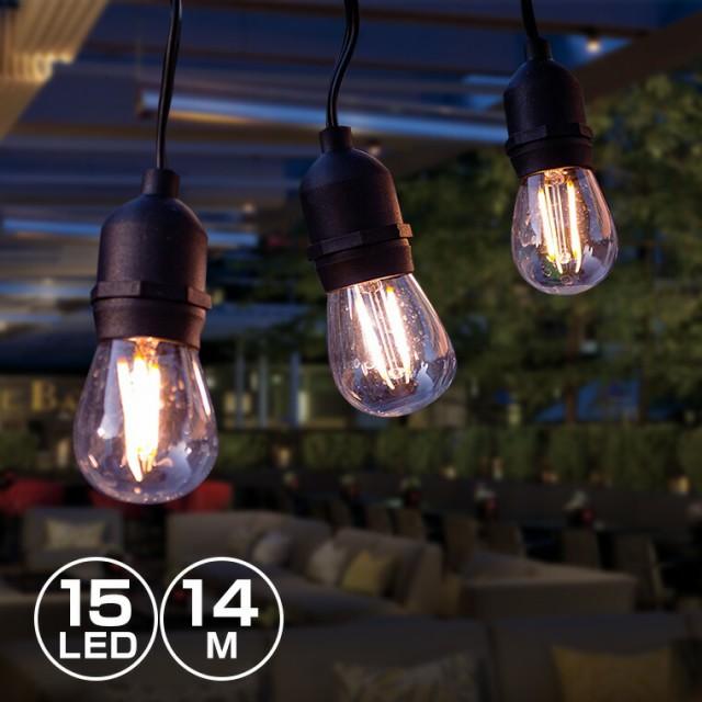 ガーデン LED ライト 電球型 14m 15球 LED バルブ...