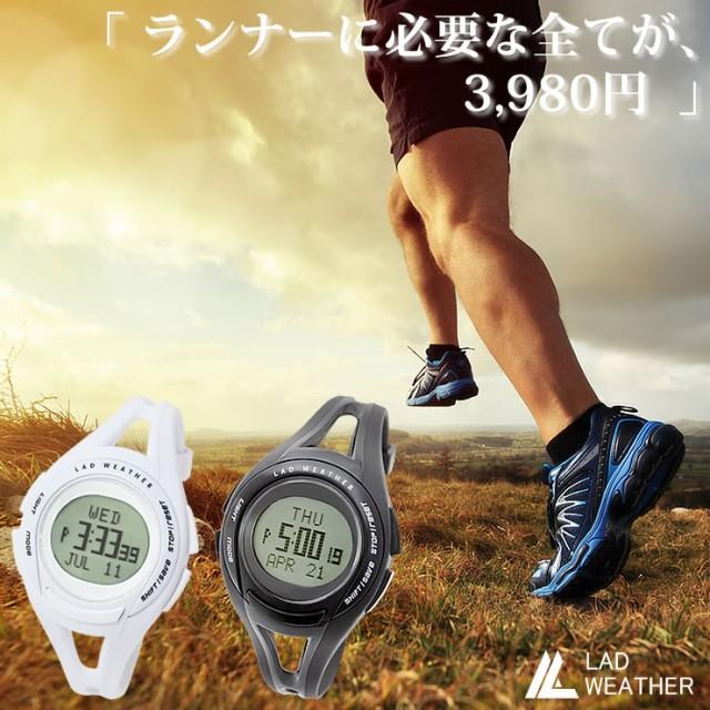 スポーツウォッチ ランニングウォッチ 腕時計 メンズ レディース デジタル アウトドア 人気 ブランド 【 LAD WEATHER ラドウェザー 】