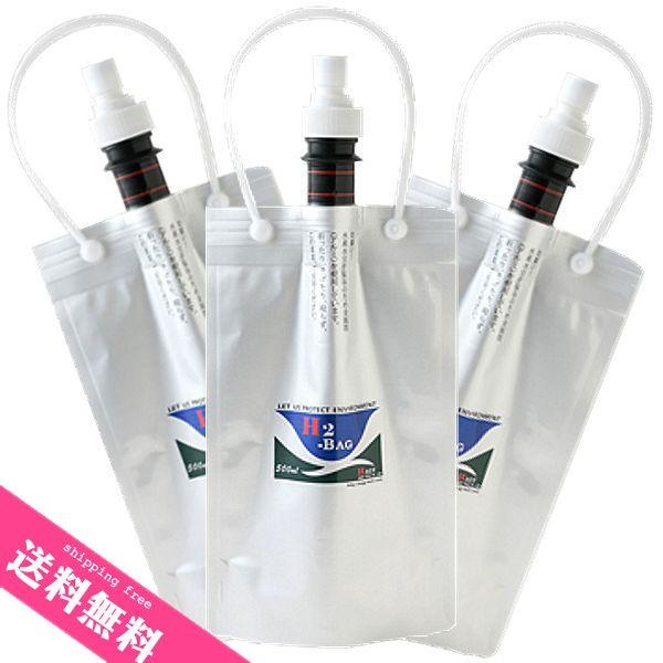 水素水専用真空保存容器 H2-BAG 500ml x 3個セッ...