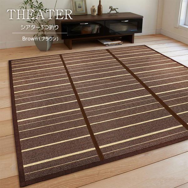 コンパクト 竹ラグマット/絨毯 【180cm×180cm ブ...