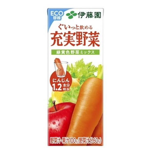 【まとめ買い】伊藤園 充実野菜 緑黄色野菜ミック...