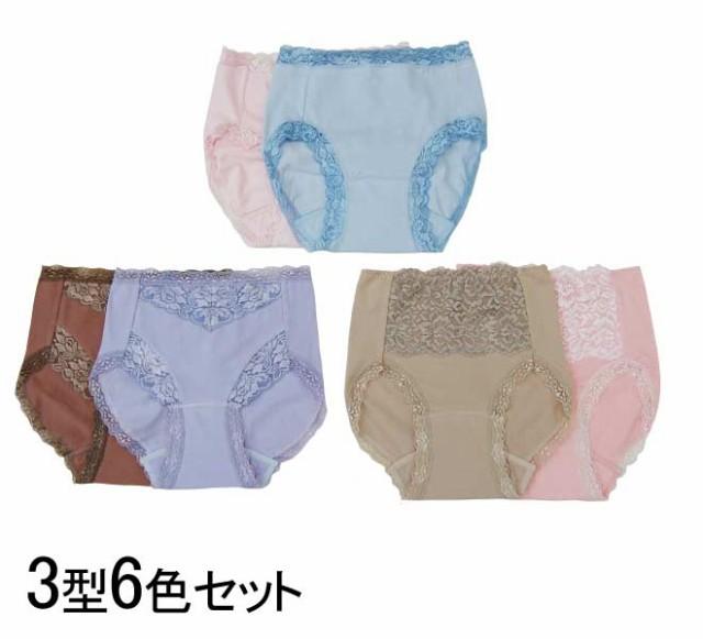 おしゃれ 失禁パンツ [ 送料無料 ] 女性用 3型6枚...