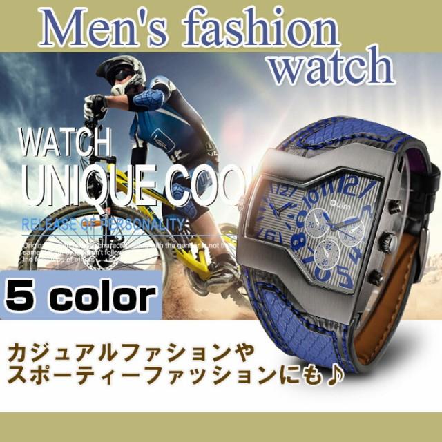 男性用腕時計 メンズウォッチ ラジウム時計 スポ...