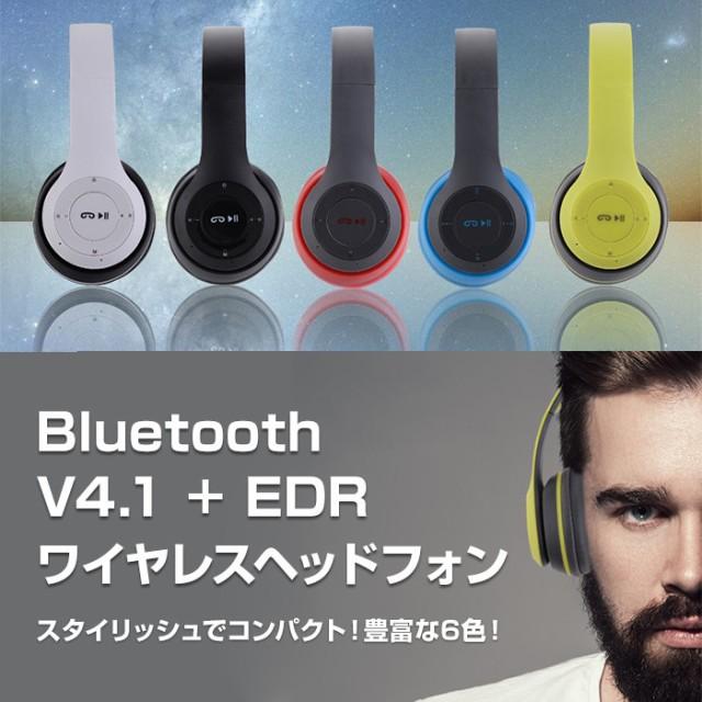 Bluetooth V4.1+EDR ワイヤレスヘッドフォン ワイ...