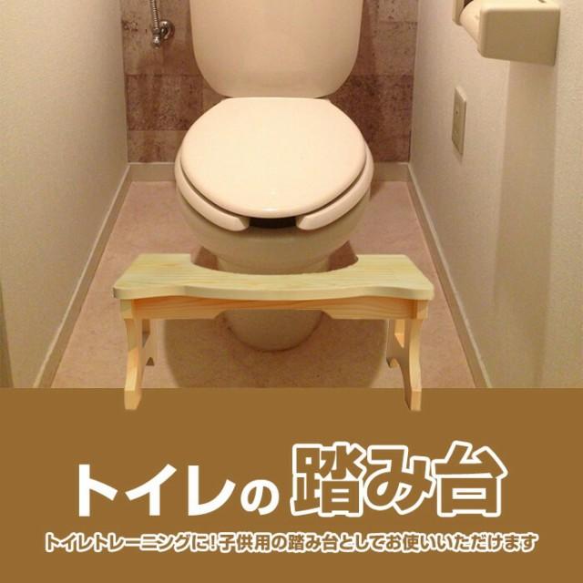 トイレの踏み台 インテリア 組み立て トイレ用品 ...