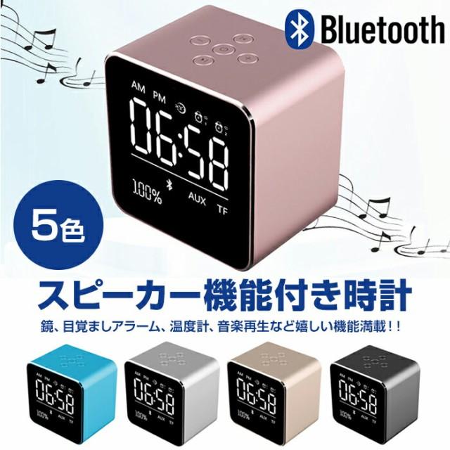 Bluetoothスピーカー 時計 ワイヤレス microSDカ...