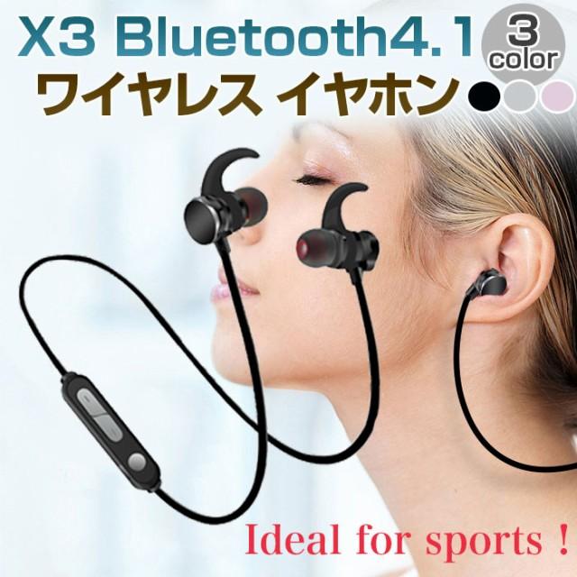 X3 Bluetooth4.1 ワイヤレス イヤホン スポーツ用...