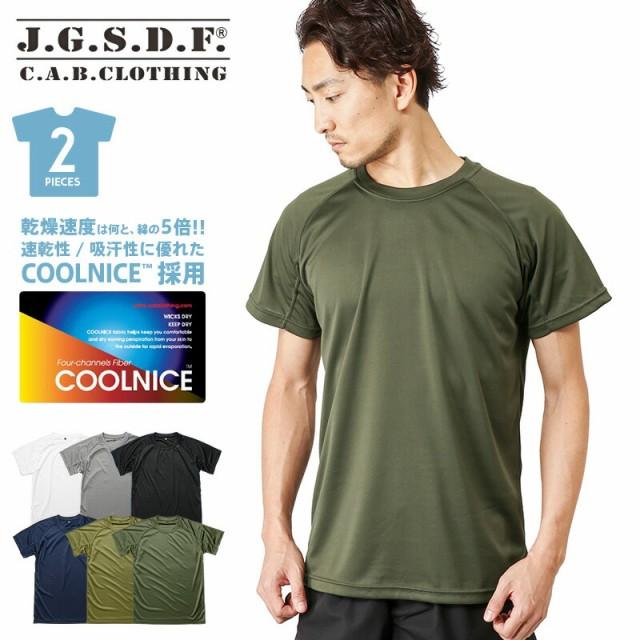 【T2】C.A.B.CLOTHING J.G.S.D.F. 自衛隊 COOLNIC...