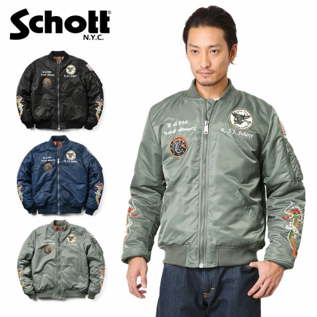 Schott ショット 3162036 SOUVENIR MA-1 フライト...