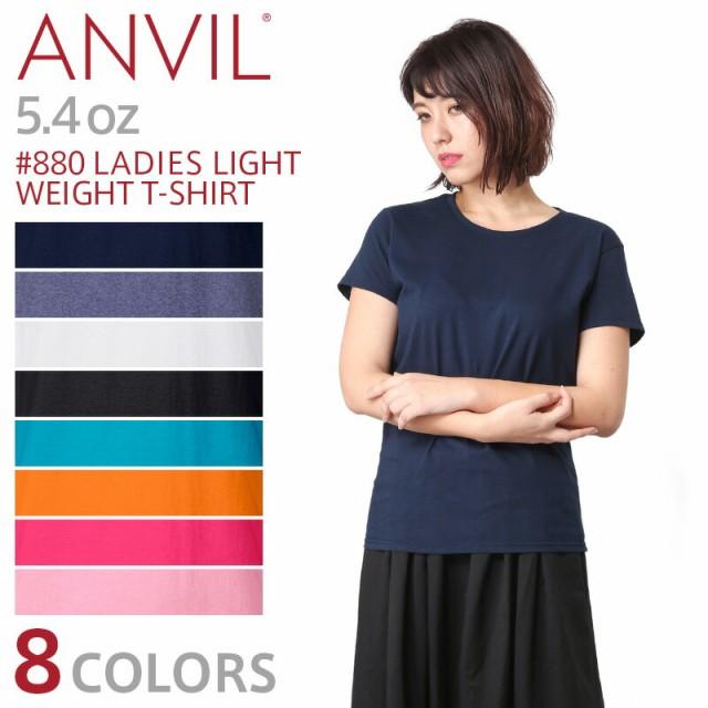 【メーカー取次】ANVIL アンビル 880 5.4oz レデ...