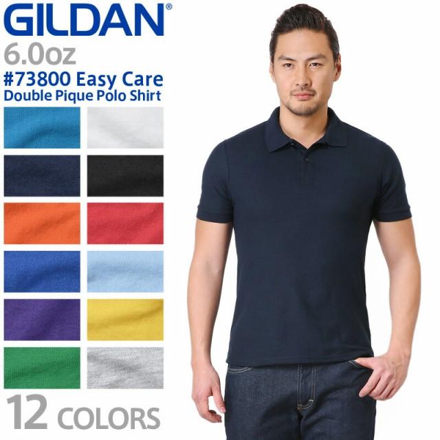 【メーカー取次】【XS〜XLサイズ】GILDAN ギルダ...