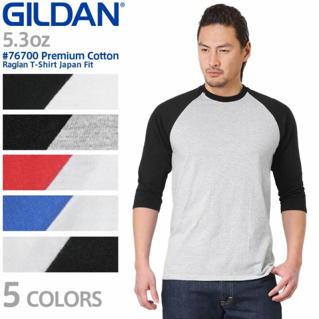 【メーカー取次】【S〜XLサイズ】GILDAN ギルダン...